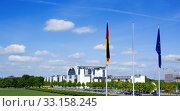 federal chancellery in berlin. Стоковое фото, фотограф Daniela Stärk / PantherMedia / Фотобанк Лори