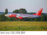 Купить «Plane landing», фото № 33159581, снято 26 мая 2020 г. (c) PantherMedia / Фотобанк Лори