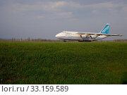 Купить «An-124», фото № 33159589, снято 26 мая 2020 г. (c) PantherMedia / Фотобанк Лори