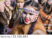 Купить «Portrait cute smiling young woman in traditional clothing aboriginal people Kamchatka Peninsula. Celebration Koryak national ritual holiday Hololo Day of Seal», фото № 33165681, снято 4 ноября 2018 г. (c) А. А. Пирагис / Фотобанк Лори