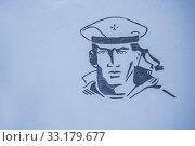 Купить «Image of a sailor on a gray wall», фото № 33179677, снято 5 января 2020 г. (c) Дмитрий Тищенко / Фотобанк Лори