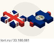 United Kingdom and Belize Flags. Стоковая иллюстрация, иллюстратор Benguhan Ipekoz / PantherMedia / Фотобанк Лори