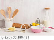 Купить «Ingredients and utensils for baking», фото № 33180481, снято 5 июля 2020 г. (c) PantherMedia / Фотобанк Лори