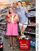 Portrait of family who is standing with basket of purchases. Стоковое фото, фотограф Яков Филимонов / Фотобанк Лори