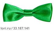 Купить «real green satin bow knot isolated on white», фото № 33187141, снято 27 февраля 2020 г. (c) PantherMedia / Фотобанк Лори