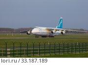 Купить «An-124», фото № 33187189, снято 26 мая 2020 г. (c) PantherMedia / Фотобанк Лори