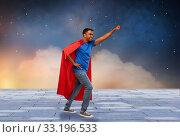 Купить «indian man in superhero cape makes winning gesture», фото № 33196533, снято 17 ноября 2019 г. (c) Syda Productions / Фотобанк Лори