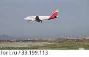 Купить «Plane Iberia airline lands on the runway in an aeroport El Prat city of Barcelona», видеоролик № 33199113, снято 24 января 2020 г. (c) Яков Филимонов / Фотобанк Лори