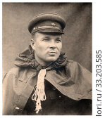Фотография военных лет - офицер в плащ-палатке. Май 1945 года. Стоковое фото, фотограф Солодовникова Елена / Фотобанк Лори