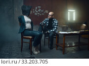Купить «Maniac kidnapper licks his female victim», фото № 33203705, снято 13 ноября 2019 г. (c) Tryapitsyn Sergiy / Фотобанк Лори