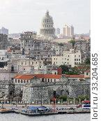 Купить «aerial view of Havana», фото № 33204685, снято 31 мая 2020 г. (c) PantherMedia / Фотобанк Лори