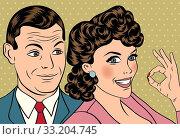 Купить «Man and woman love couple in pop art comic style», иллюстрация № 33204745 (c) PantherMedia / Фотобанк Лори