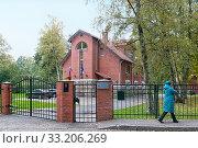 Купить «Генеральное консульство Словацкой Республики. Санкт-Петербург», эксклюзивное фото № 33206269, снято 29 сентября 2019 г. (c) Румянцева Наталия / Фотобанк Лори