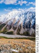 View of the Aktru River Valley from the Teacher Pass. Severo-Chuysky ridge, Altai Republic, Russia. Стоковое фото, фотограф Вадим Орлов / Фотобанк Лори