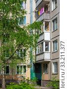Стык двух корпусов панельного жилого дома. Санкт-Петербург (2019 год). Стоковое фото, фотограф Александр Щепин / Фотобанк Лори