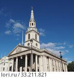 St Martin church in London. Стоковое фото, фотограф Claudio Divizia / PantherMedia / Фотобанк Лори