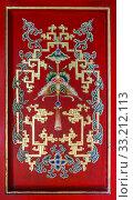 multicolor asian ornament on wall. Стоковое фото, фотограф Михаил Коханчиков / Фотобанк Лори
