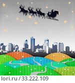 Купить «Santa Claus On Sledge With Deer And white Moon on old paper background», фото № 33222109, снято 26 мая 2020 г. (c) age Fotostock / Фотобанк Лори