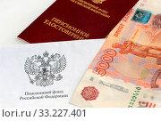 Пенсионное удостоверение и деньги (2016 год). Редакционное фото, фотограф Юрий Морозов / Фотобанк Лори