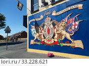Купить «Great Britain, Belfast - Mural with reference to Ulster units of the British Army in World War I, Shankill Road, Protestant part of West Belfast», фото № 33228621, снято 14 июля 2019 г. (c) Caro Photoagency / Фотобанк Лори