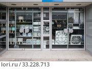 Watch shop in the Neustaedter Passage in the prefabricated concrete slab district Halle-Neustadt (2018 год). Редакционное фото, агентство Caro Photoagency / Фотобанк Лори