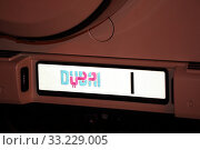 Купить «Dubai, United Arab Emirates, license plate on a car», фото № 33229005, снято 28 марта 2019 г. (c) Caro Photoagency / Фотобанк Лори