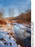 Купить «Frosty november landscape», фото № 33230297, снято 21 февраля 2020 г. (c) Julia Shepeleva / Фотобанк Лори