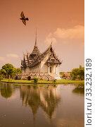Купить «THAILAND BANGKOK SAMUT PRAKAN ANCIENT CITY», фото № 33232189, снято 2 июля 2020 г. (c) PantherMedia / Фотобанк Лори