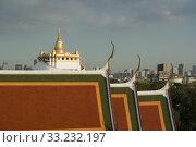 Купить «THAILAND BANGKOK WAT RATCHANATDARAM GOLDEN MOUNT», фото № 33232197, снято 2 июля 2020 г. (c) PantherMedia / Фотобанк Лори