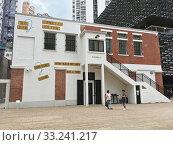 Tai Kwun, centre for heritage and arts, Hong Kong (2019 год). Редакционное фото, фотограф Александр Подшивалов / Фотобанк Лори