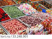 Gummi candy. Стоковое фото, фотограф Marko Beric / PantherMedia / Фотобанк Лори