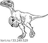 vector - dinosaur. Стоковая иллюстрация, иллюстратор Pavel Bortel / PantherMedia / Фотобанк Лори