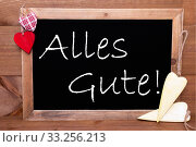 One Chalkbord, Red And Yellow Hearts, Alles Gute Means Congratulations. Стоковое фото, фотограф Nadja Blume / PantherMedia / Фотобанк Лори