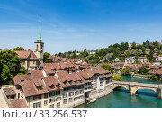Bern, capital city of Switzerland. Стоковое фото, фотограф Pichet Wissawapipat / PantherMedia / Фотобанк Лори