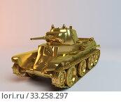 Купить «Golden imaginary 3d tank», фото № 33258297, снято 10 апреля 2020 г. (c) PantherMedia / Фотобанк Лори