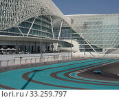 Race track. Стоковое фото, фотограф Stephan Sühling / PantherMedia / Фотобанк Лори