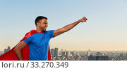 Купить «indian man in superhero cape makes winning gesture», фото № 33270349, снято 17 ноября 2019 г. (c) Syda Productions / Фотобанк Лори