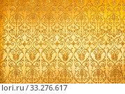 Golden floral ornament brocade textile pattern. Стоковое фото, фотограф Zoonar.com/Ruslan Gilmanshin / easy Fotostock / Фотобанк Лори