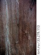 Купить «Wood texture background old panels.», фото № 33278113, снято 9 июля 2020 г. (c) easy Fotostock / Фотобанк Лори