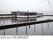 Segelschule Pieper on Aussenalster in Hamburg , Germany. Стоковое фото, фотограф Miguel Sobreira / age Fotostock / Фотобанк Лори