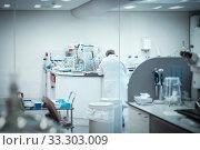 Scientists in the laboratory are developing vaccines against coronavirus. Стоковое фото, фотограф Ирина Аринина / Фотобанк Лори
