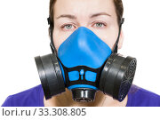 Woman head with protective mask handling hazardous chemicals. Front view, isolated on white background. Стоковое фото, фотограф Кекяляйнен Андрей / Фотобанк Лори