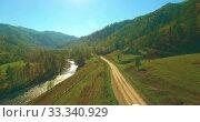 Купить «Low altitude flight over fresh fast mountain river with rocks at sunny summer morning.», видеоролик № 33340929, снято 10 апреля 2019 г. (c) Александр Маркин / Фотобанк Лори