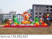 Купить «Colorful paper ship near residential buildings in chinese new year», фото № 33352621, снято 13 июля 2020 г. (c) easy Fotostock / Фотобанк Лори