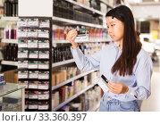 Купить «Asian customer buying false eyelashes», фото № 33360397, снято 24 октября 2019 г. (c) Яков Филимонов / Фотобанк Лори