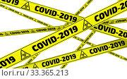COVID-2019. Yellow warning tapes. Стоковая иллюстрация, иллюстратор WalDeMarus / Фотобанк Лори