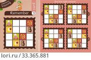 Купить «find the right answer memory sweets», иллюстрация № 33365881 (c) Седых Алена / Фотобанк Лори