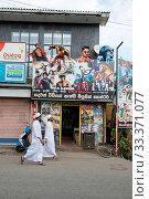 Sri Lanka, Southern Province, Sud du Sri Lanka, Süd Sri Lanka, South Sri Lanka, sur la route, auf der Straße, on the road, cinéma, Kino, cinema. Стоковое фото, фотограф Stephan Engler / age Fotostock / Фотобанк Лори