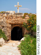 Купить «The small catacomb church of Ayia Thekla (Agia Thekla). Ayia Napa. Cyprus», фото № 33374869, снято 13 июня 2018 г. (c) Serg Zastavkin / Фотобанк Лори