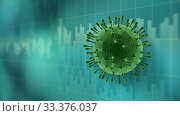 Купить «Coronavirus on the turquoise background of stock market graphs», фото № 33376037, снято 18 января 2018 г. (c) Ярослав Данильченко / Фотобанк Лори